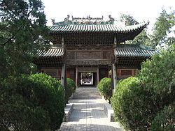 Guandi temple of yuncheng