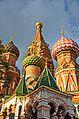 0263 - Moskau 2015 - Basilius Kathedrale (26372859926).jpg