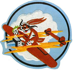14th Fighter Squadron - Image: 14th Reconnaissance Squadron