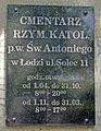 1505 Cmentarz na Mani Łódź EL 0.jpg