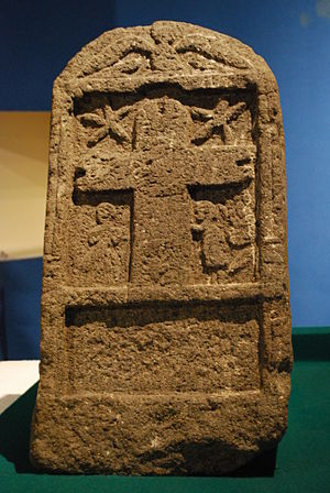 Soconusco - Sculpted stone cross made by indigenous hands from the Soconusco region. On display in the Regional Museum in Tuxtla Gutierrez