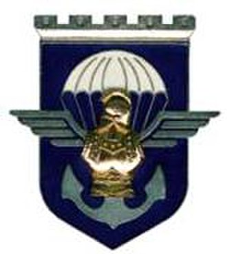 17th Parachute Engineer Regiment - Image: 17e régiment du génie parachutiste