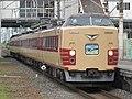 183 OM103 for Nasu Goyo Tsutsuji at Mamada Station.jpg