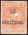 1883 10c Republica Dominicana withNetwork Mi53.jpg