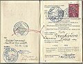 1939 amended Czechoslovakian passport to a Protectorate of Bohemia and Moravia sample.jpg