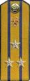 1946п-к.png