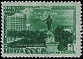 1948 1344 225 лет Свердловску. 1 руб. (с зубцами).jpg