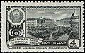 1962 CPA 2706.jpg