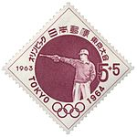 1964 Olympics shooting stamp of Japan.jpg