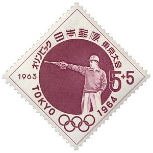 Shooting at the 1964 Summer Olympics - Shooting at the 1964 Olympics on a stamp of Japan