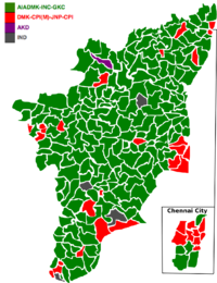 1984 tamil nadu legislative election map.png
