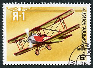 Yakovlev AIR-1 -  The AIR-1 depicted on a Russian stamp