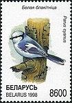 1998. Stamp of Belarus 0272.jpg