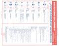 1998 臺北縣中和市民代表會第六屆市民代表選舉選舉公報 第二選舉區.pdf