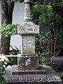 1 Chome Banba, Ōtsu-shi, Shiga-ken 520-0802, Japan - panoramio.jpg