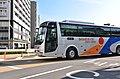 1 Chome Miyamachi, Mito-shi, Ibaraki-ken 310-0015, Japan - panoramio (1).jpg