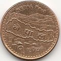 1 Rupee -Republic of nepal.jpg