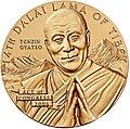2006 Tenzin Gyatso Congressional Gold Medal front.jpg