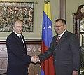 2008-06-26 Владимир Путин, Рамон Каррисалес.jpeg