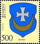 2008. Stamp of Belarus 24-2008-09-16-m757.jpg