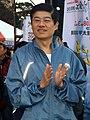 2008JinShiMarathon Ming-tsai Lo.jpg