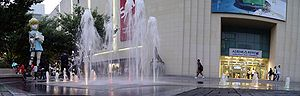 Image:2009-09-25 - Panorama of Fountains outside Cheonan Bus Terminal