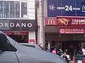 2010-02-20 麥當勞高雄左營店.jpg