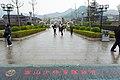 2010 CHINE (4591465996).jpg