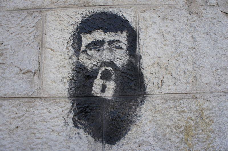 File:2012.02.23.Ramallah.1.JPG