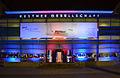 "2014-03-15, 30. dîner des beaux-arts, Motto ""Very British"", Förderkreis der Kestnergesellschaft, Kunstkomm, Verleihung der Kestnerplakette durch Julian Nida-Rümelin an Bundeskanzler a.D. Gerhard Schröder.jpg"