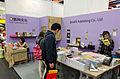 2015TIBE Day6 Hall1 KATE Publishing Co., Ltd 20150216.jpg