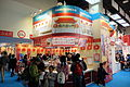 2015TIBE Day6 Hall3 Simbalion 20150216.jpg