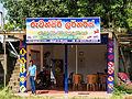 20160126 Sri Lanka 3999 sRGB (25769639645).jpg