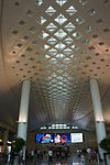 201607 Ceilings of HKG T3.jpg