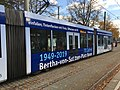 2019-10-22 Bonn Bertha-Bahn 03 IMG 3090.JPG
