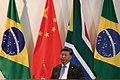 2019 Diálogo dos Líderes com o Conselho Empresarial do BRICS e o Novo Banco de Desenvolvimento - 49065551656.jpg