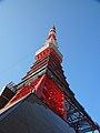 2 Chome Azabudai, Minato-ku, Tōkyō-to 106-0041, Japan - panoramio.jpg