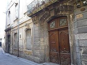 Hôtel Boudon de Nîmes Достопримечательности Нима (Nîmes)