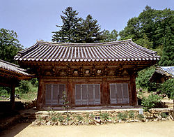 316 Geungnakjeon hall of Hwaeomsa.jpg