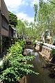 3 Chome, Shimoda, Shizuoka Prefecture 415-0023, Japan - panoramio (4).jpg