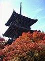 3 Storeyed Pagoda Shinnyo-do, Kyoto - panoramio.jpg