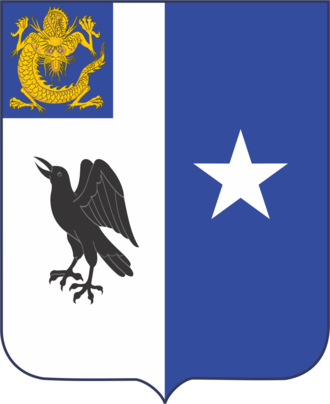 44th Infantry Regiment (United States) - Coat of arms