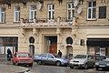 46-101-0334 Lviv DSC 9228.jpg