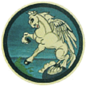 502d Bombardment Group - 502d Bombardment Group Insignia