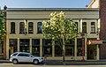 505-511 Pandora Avenue, Victoria, British Columbia, Canada 05.jpg