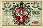 50marks 1917.JPG