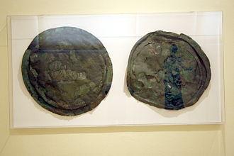 Boeotian War - Image: 7264 Piraeus Arch. Museum, Athens Bronze shields Photo by Giovanni Dall'Orto, Nov 14 2009