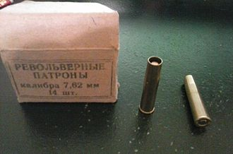 7.62×38mmR - 7.62x38R Military Ammunition