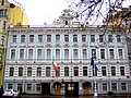 862. St. Petersburg. Teatralnaya Square, 10.jpg
