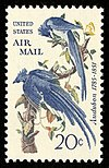 "967 -20¢ Multicolored -""Columbia Jays"" -C71.jpg"